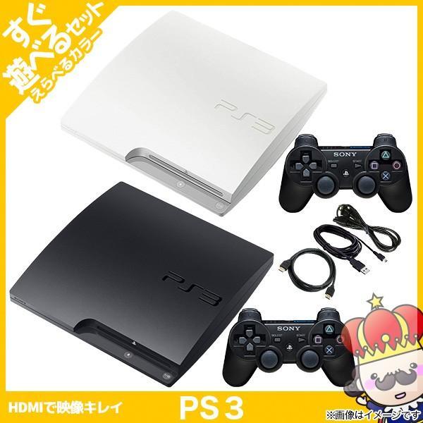 PS3 本体 中古 純正 コントローラー 1個付き 選べるカラー CECH-2500B ブラック ホワイト HDMIケーブル付き 中古 送料無料|vegas-online