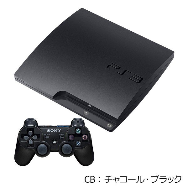 PS3 本体 中古 純正 コントローラー 1個付き 選べるカラー CECH-2500B ブラック ホワイト HDMIケーブル付き 中古 送料無料|vegas-online|02