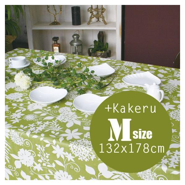 テーブルクロス ビニール 北欧 VEGATEX ベロニカ グリーン<M>132×178cm|vegatex-store
