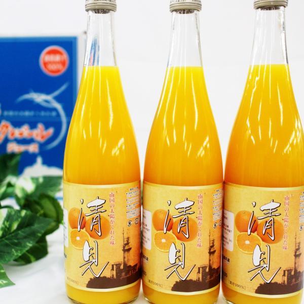 ジュース 贈答 清見タンゴールジュース みかんジュース 100% 750ml×3本 送料無料|vegetable-fruit-pro|02