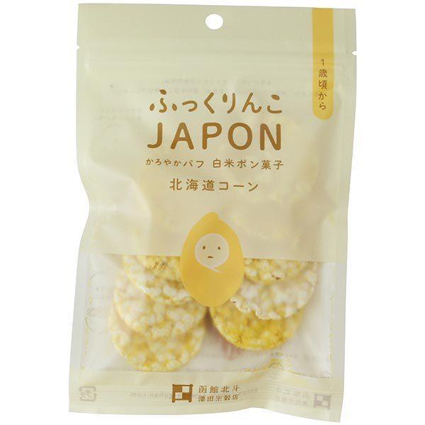 澤田米穀店 ふっくりんこJAPON・白米 北海道コーン味 15g(約10枚) 12袋 送料無料