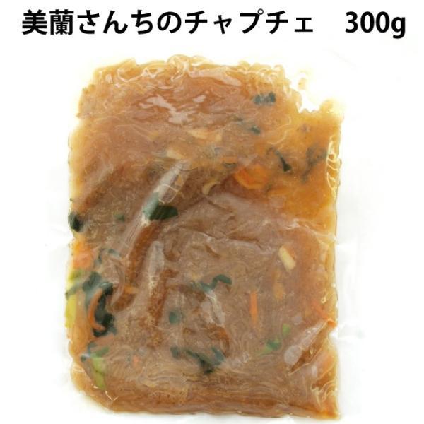 韓国料理 韓国惣菜 魚谷キムチ 美蘭さんちのチャプチェ 2袋 送料込