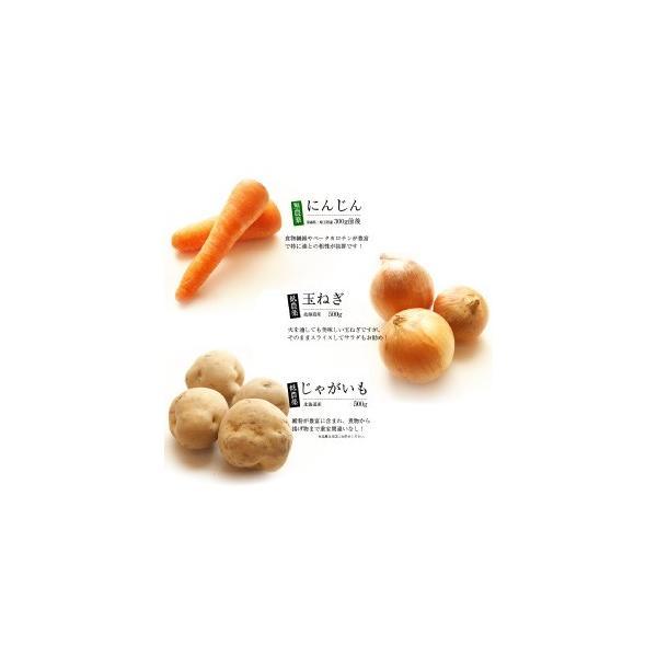 無農薬 低農薬 7品目野菜セット 少人数 お試し向け 送料無料|vegetable-heart|02