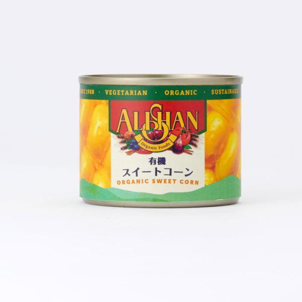 アリサン スイートコーン缶・スモール 125g (81g) 12パック 送料込