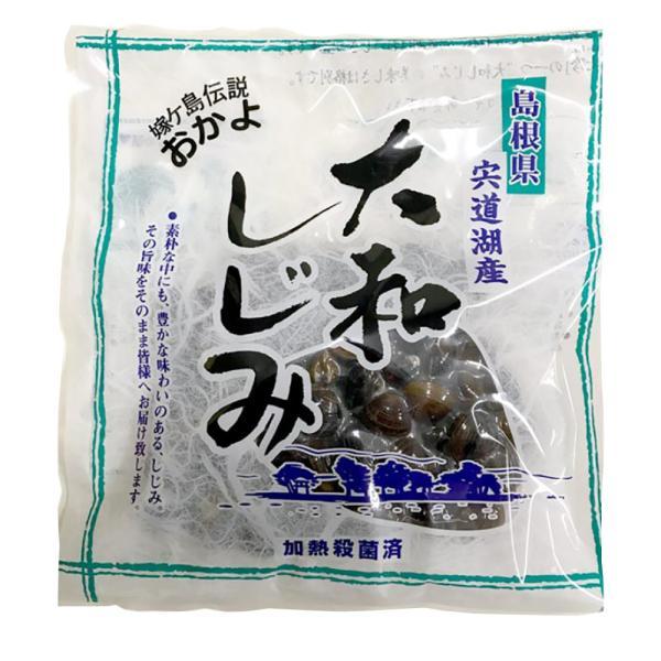 山光食品 宍道湖産大和しじみ 120g 10パック 送料込