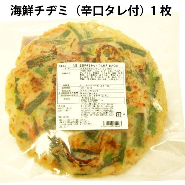 送料込 冷凍惣菜 韓国料理 魚谷キムチ 海鮮チヂミセット (辛口タレ付き) 250g 1枚 6パック