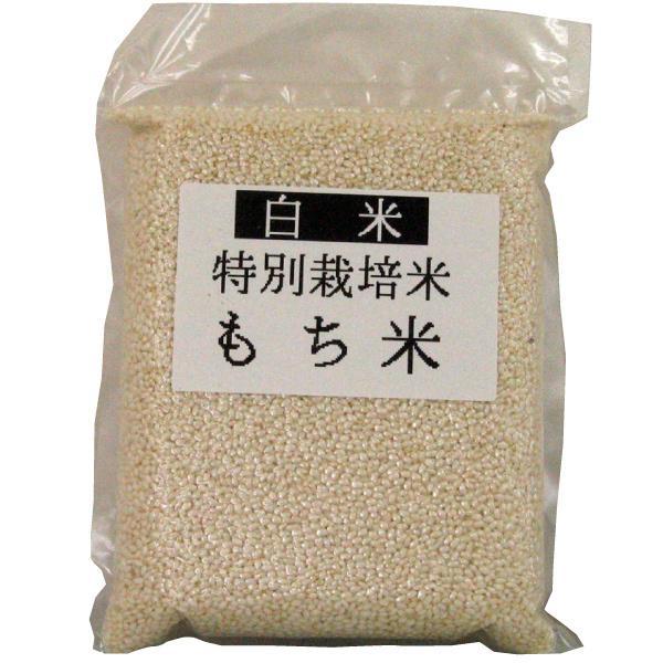送料込 天日干 白米もち米1.4kg 4袋 無農薬栽培