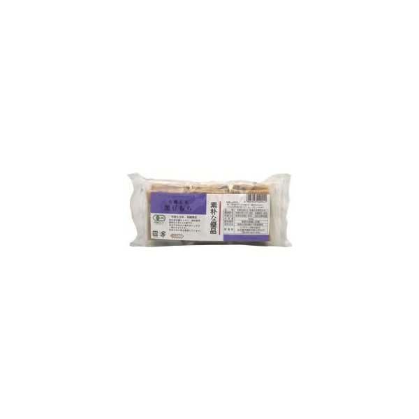 コジマフーズ 有機玄米黒豆もち 300g/6切 6パック