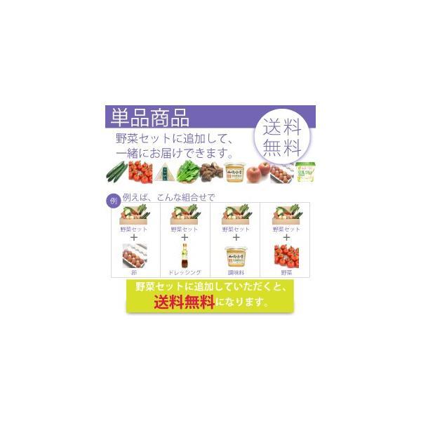 野菜 野菜セット 無農薬 低農薬 こだわり サラダ野菜セット 送料無料|vegetable-heart|02