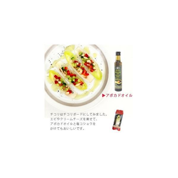 野菜 野菜セット 無農薬 低農薬 こだわり サラダ野菜セット 送料無料|vegetable-heart|05
