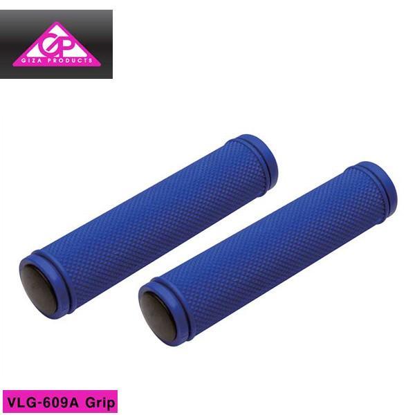 (GIZA)ギザ GRIP グリップ VLC-609A Grip VLC-609AAグリップ ブルー(HBG15202)(4935012313953)