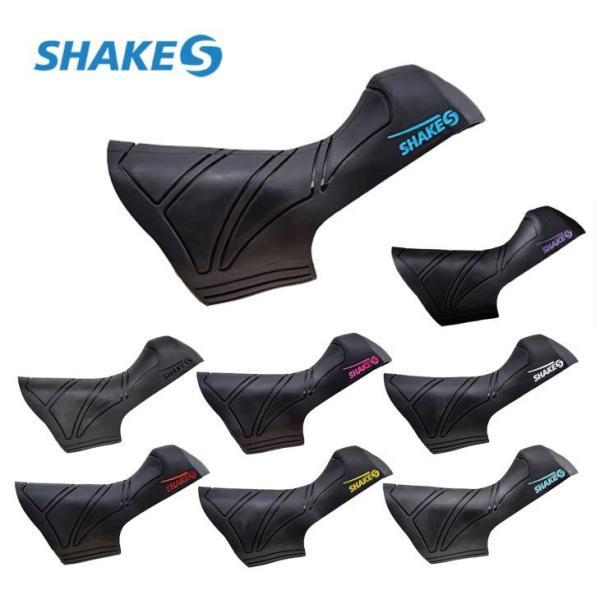 (ハード/ブラック 即納可)SHAKES シェイクス GRIP R7000/8000 Series グリップ  R7000/8000シリーズ ブラケットカバー