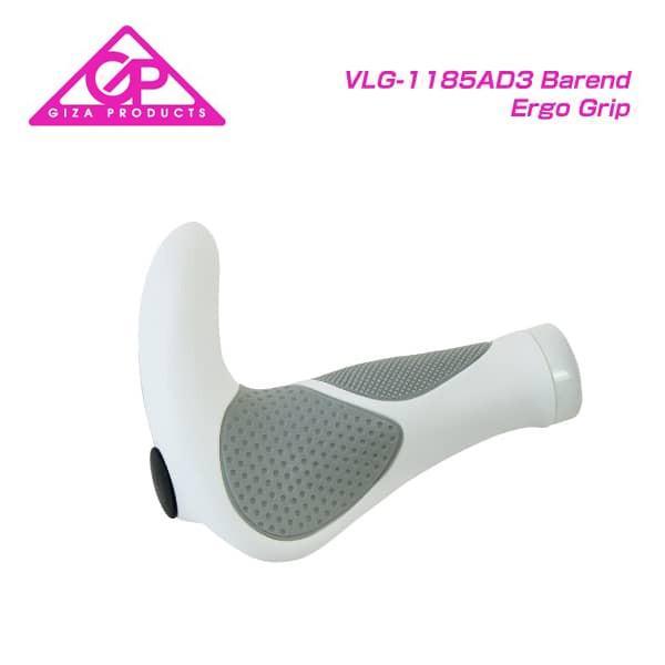 (GIZA)ギザ GRIP グリップ VLG-1185AD3 Barend Ergo Grip バーエンドエルゴグリップ 左右セット ホワイトグレー(4935012331261)
