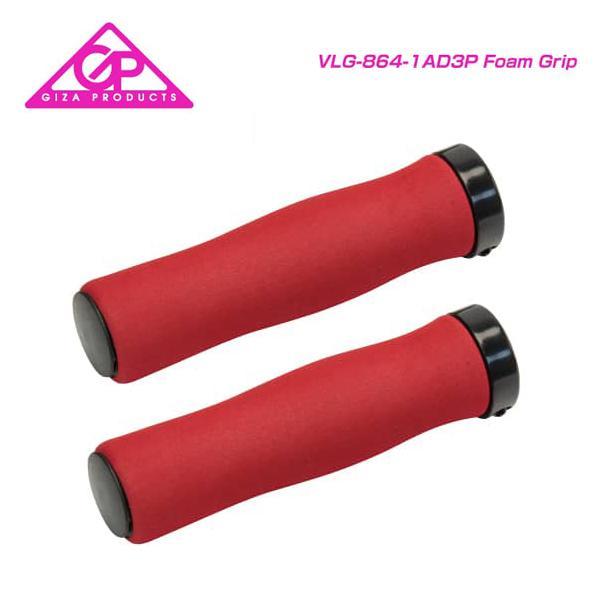 (GIZA)ギザ GRIP グリップ VLG-864-1AD3P Foam Grip VLG-864-1AD3Pフォームグリップ 左右セット レッド(4935012333319)