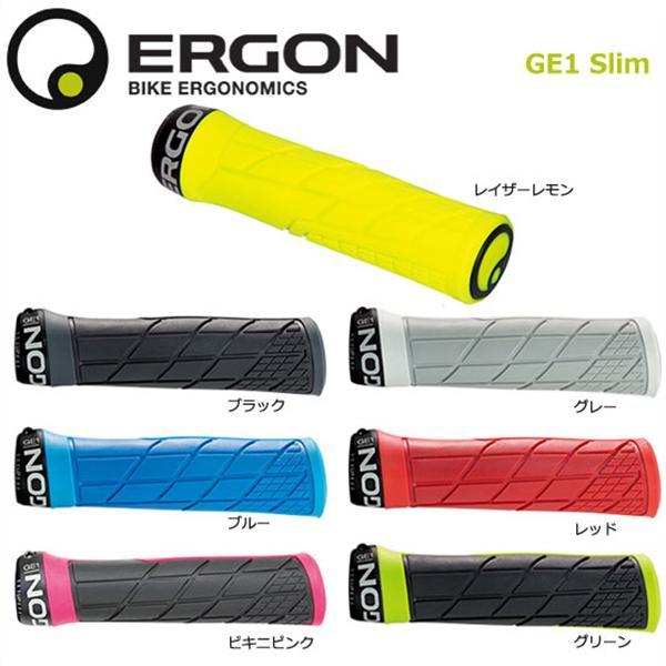 ERGON エルゴン GRIP グリップ GE1 Slim GE1 スリム 左右ペア