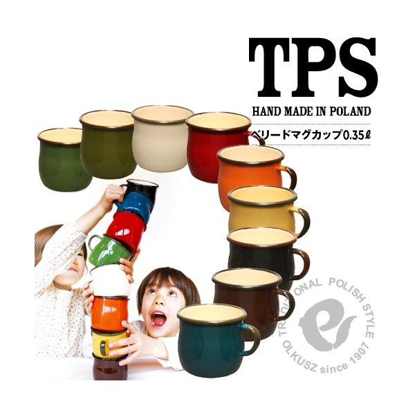 RoomClip商品情報 - TPS べリードマグカップ 0.35L(レギュラーサイズ)【クレジットOK!各色あり!】エマリアemalia OLKUSZ  ホーロー ほうろう ポーランド製