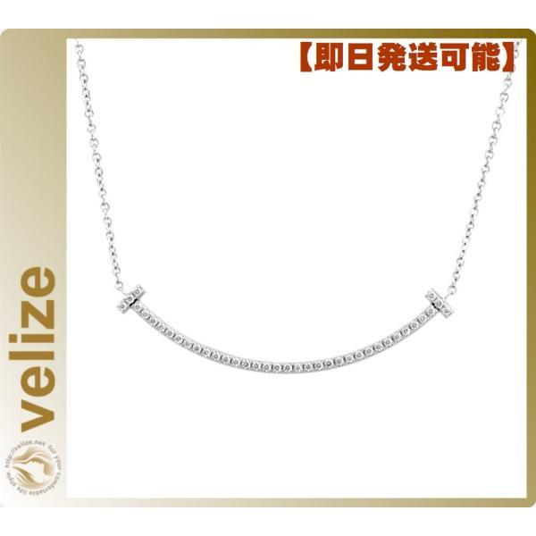 ティファニー TIFFANY&CO 34684448 Tiffany T スマイル ダイアモンド ペンダント ミニ 0.01ct 18KWG ネックレス