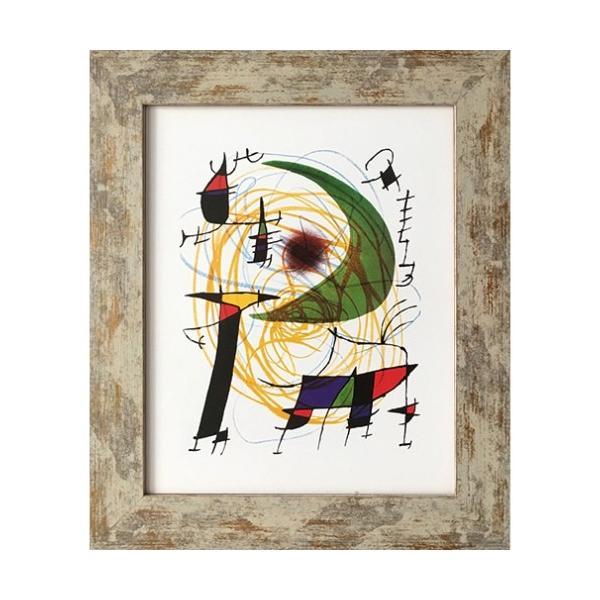 Joan Miro 名画 ジョアン・ミロ La lune verte 美工社 ZFA-61777