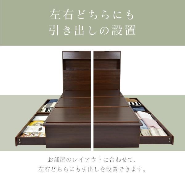 ベッド ベット ローベッド ベット フロアベッド ベット シングルサイズ 棚 コンセント付き フロアベッド ベット ベッドフレーム シングル オアシスS 北欧 新生活|velle|11