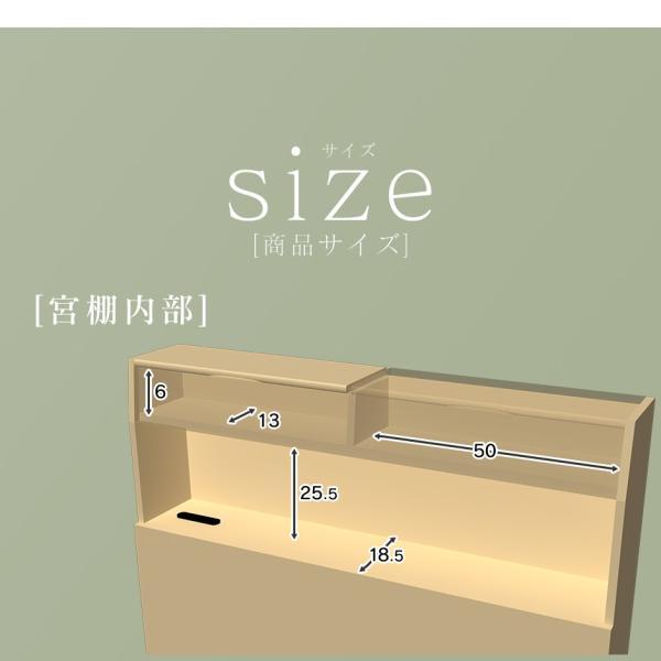ベッド ベット ローベッド ベット フロアベッド ベット シングルサイズ 棚 コンセント付き フロアベッド ベット ベッドフレーム シングル オアシスS 北欧 新生活|velle|19