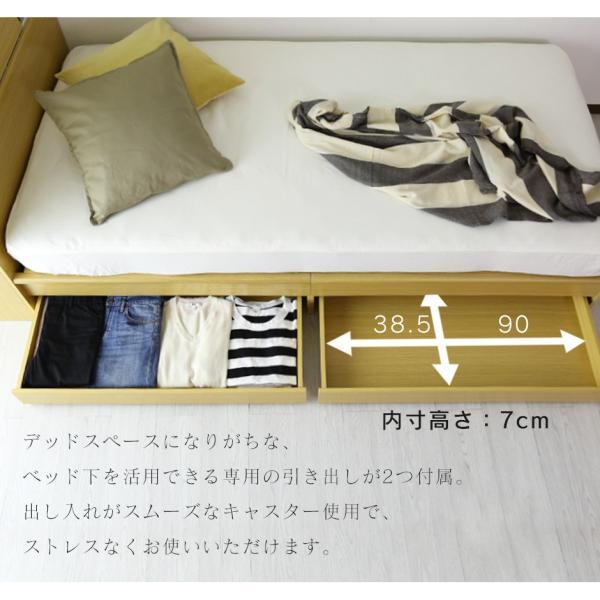 ベッド ベット ローベッド ベット フロアベッド ベット シングルサイズ 棚 コンセント付き フロアベッド ベット ベッドフレーム シングル オアシスS 北欧 新生活|velle|10