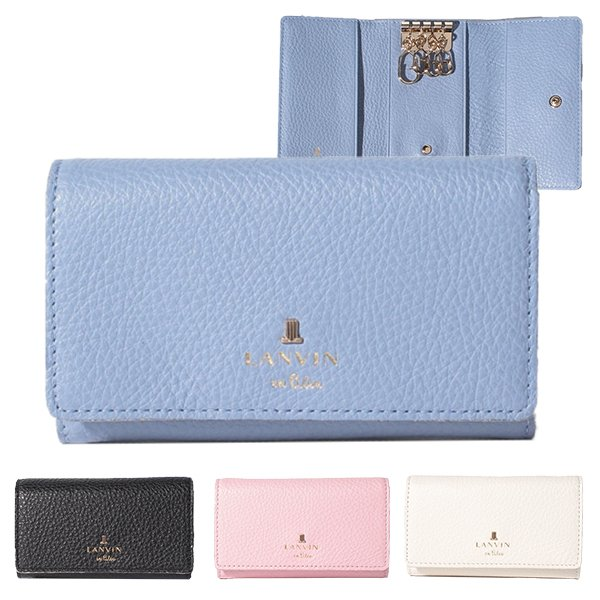 ランバンオンブルー キーリング付き キーケース レディース LANVIN en Bleu メラニー 牛革 483227
