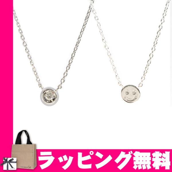 スタージュエリー ガール ネックレス ダイヤモンド 一粒 シルバー STAR JEWELRY Girl 2SN7039