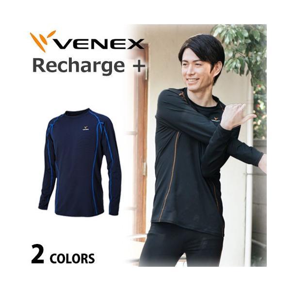 【 送料無料 】 VENEX メンズ リチャージ ロングスリーブT ベネクス リカバリーウェア 休息専用 疲労回復 venex