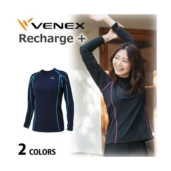 VENEX レディース リチャージ+(プラス) ロングスリーブ ベネクス リカバリーウェア 休息専用 疲労回復 venex