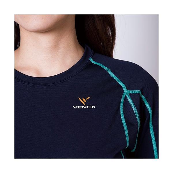 VENEX レディース リチャージ+(プラス) ロングスリーブ ベネクス リカバリーウェア 休息専用 疲労回復 venex 12