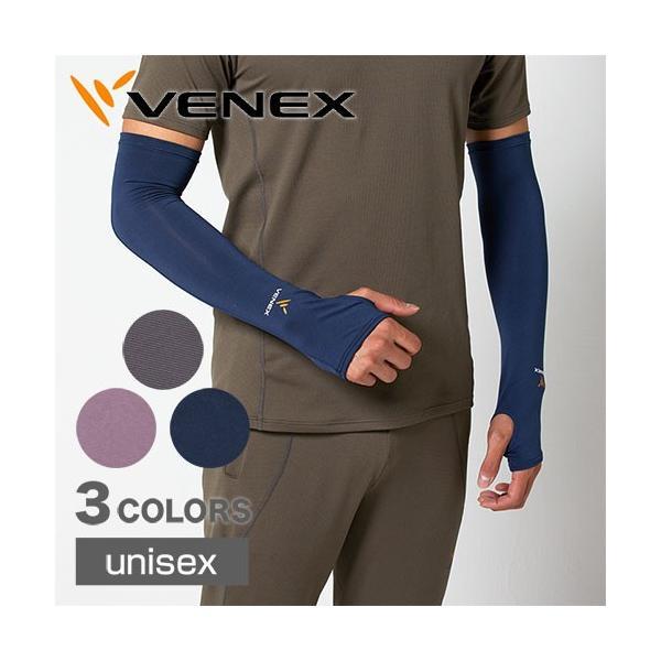 VENEX ロングアームカバー ベネクス リカバリーウェア サポーター 両腕  休息専用 疲労回復 venex
