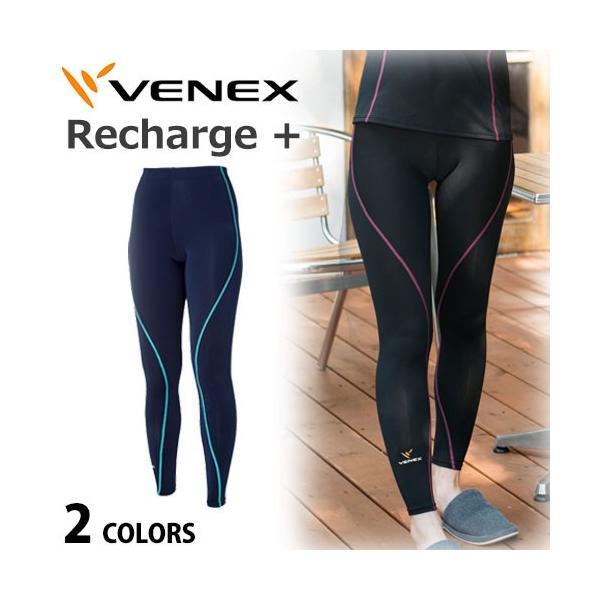 【 送料無料 】 VENEX レディース リチャージ ロングタイツ ベネクス リカバリーウェア 休息専用 疲労回復|venex