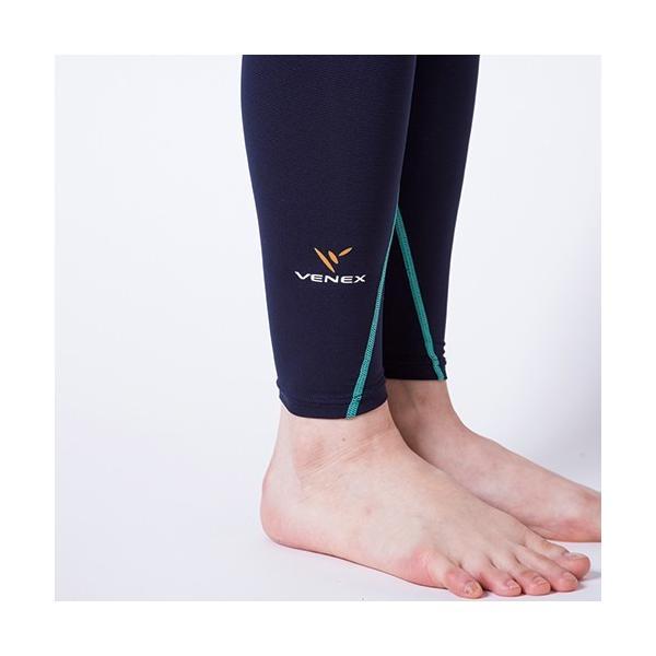 VENEX レディース リチャージ+(プラス) ロングタイツ ベネクス リカバリーウェア 休息専用 疲労回復 venex 12