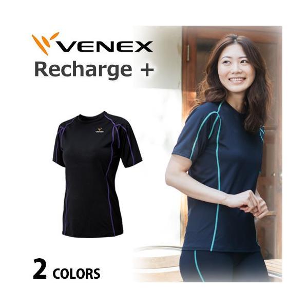 VENEX レディース リチャージ+(プラス) ショートスリーブ ベネクス リカバリーウェア 休息専用 疲労回復|venex