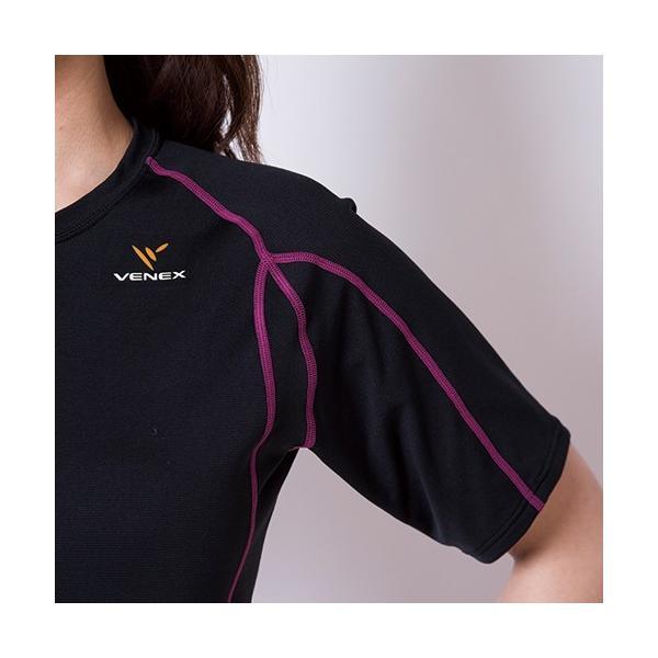 VENEX レディース リチャージ+(プラス) ショートスリーブ ベネクス リカバリーウェア 休息専用 疲労回復|venex|15