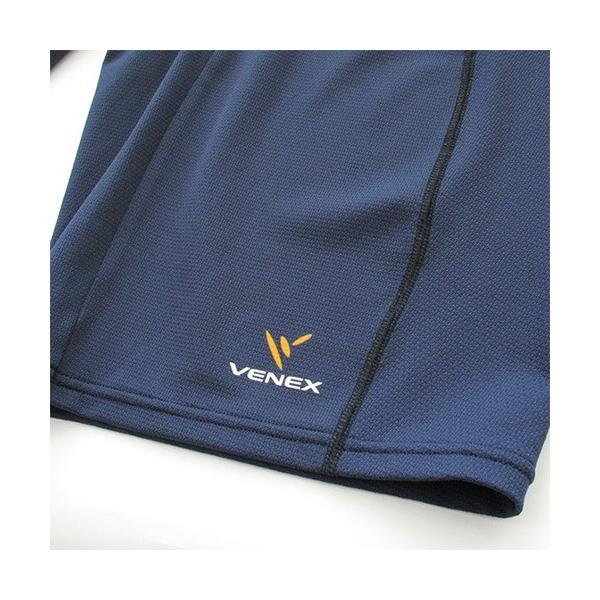 【 送料無料 】 VENEX メンズ リラックス ハーフパンツ ベネクス リカバリーウェア メッシュ素材 休息専用 疲労回復 venex 04