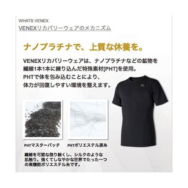 【 送料無料 】 VENEX レディース リフレッシュ ポロシャツ ベネクス リカバリーウェア 休息専用 疲労回復|venex|02