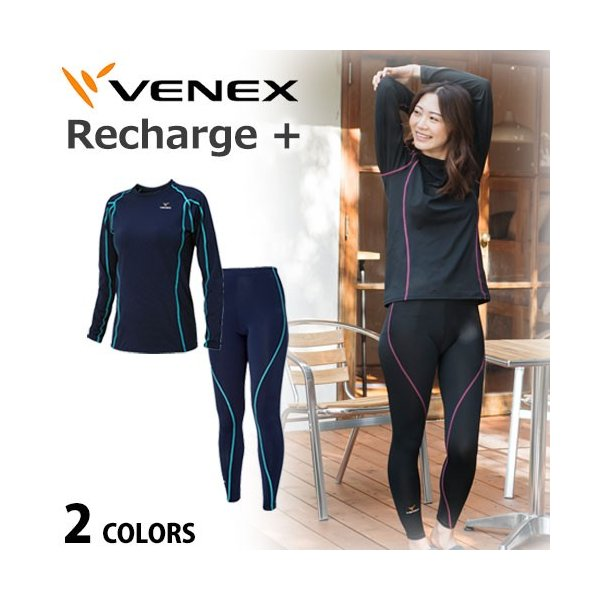 VENEX レディース リチャージ +(プラス)ロング 上下セット ベネクス リカバリーウェア 休息専用 疲労回復 venex