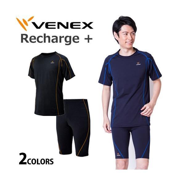 【 送料無料 】 VENEX メンズ リチャージ ショート 上下セット ベネクス リカバリーウェア venex
