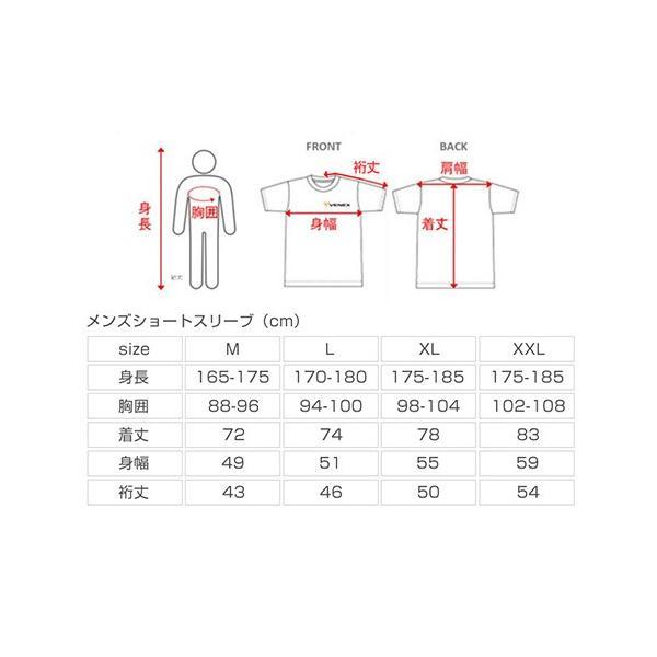 【 送料無料 】 VENEX メンズ リチャージ ショート 上下セット ベネクス リカバリーウェア venex 02