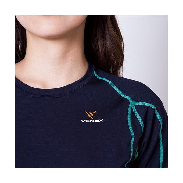 VENEX レディース リチャージ+(プラス) ショート 上下セット ベネクス リカバリーウェア 休息専用 疲労回復|venex|13