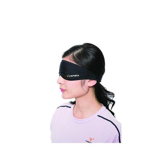 VENEX アイマスク ベネクス リカバリーウェア 眼精疲労 快眠 目の疲れ 休息専用 疲労回復|venex|03
