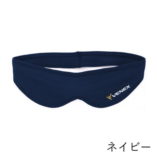 VENEX アイマスク ベネクス リカバリーウェア 眼精疲労 快眠 目の疲れ 休息専用 疲労回復|venex|05