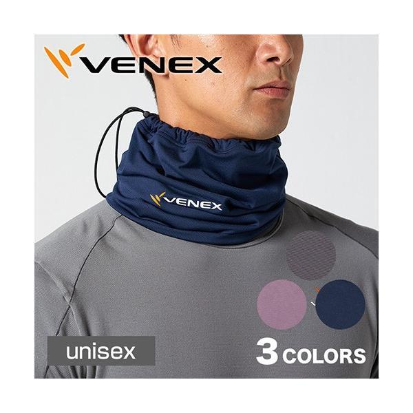 VENEX ネックウォーマー 2wayコンフォート ベネクス リカバリーウェア 首 頭 肩こり ネックウォーマー 休息専用 疲労回復|venex