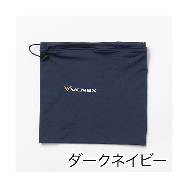 VENEX ネックウォーマー 2wayコンフォート ベネクス リカバリーウェア 首 頭 肩こり ネックウォーマー 休息専用 疲労回復|venex|03