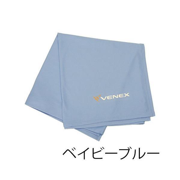 VENEX リカバリークロス+(プラス) ベネクス リカバリーウェア 休息専用 疲労回復 ひざ掛け venex 07