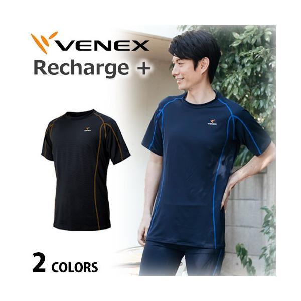 【 送料無料 】 VENEX メンズ リチャージ ショートスリーブ T ベネクス リカバリーウェア 休息専用 疲労回復|venex