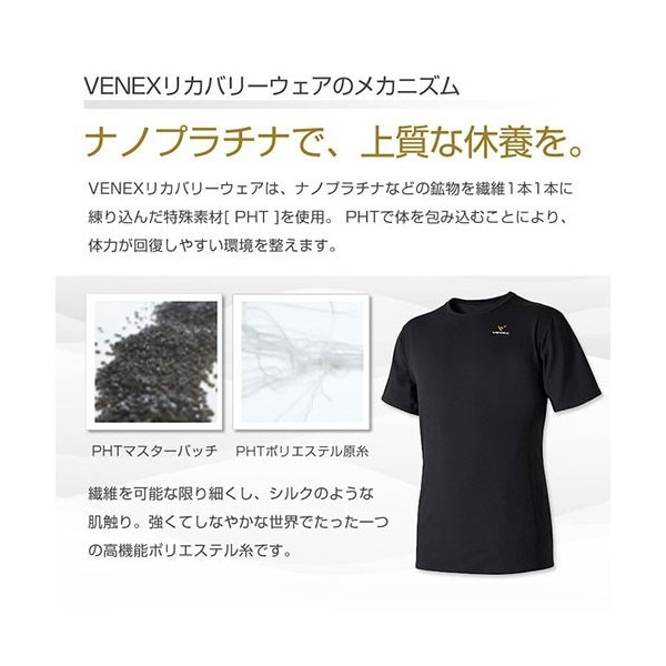 VENEX メンズ リチャージ+(プラス) ハーフタイツ ベネクス リカバリーウェア 休息専用 疲労回復 venex 03