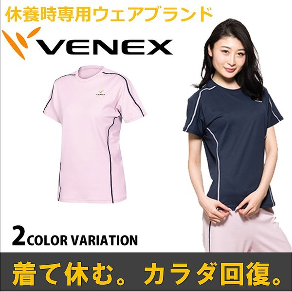 【 送料無料 】 VENEX レディース リラックス ショートスリーブ Tシャツ ベネクス リカバリーウェア メッシュ素材 休息専用 疲労回復 venex