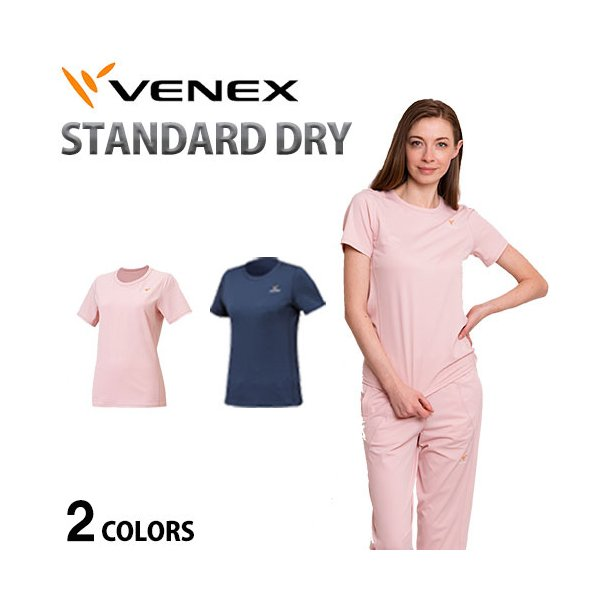 VENEX レディース スタンダードドライ ショートスリーブ T ベネクス リカバリーウェア メッシュ素材|venex